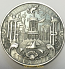 Atlantis 1 oz Silver Round - Mythical Cities Series Antique Finish