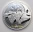 1oz Silver Star Wars Millennium Falcon